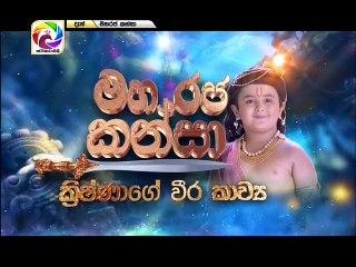 Maharaja Kansa 21/04/2018 - 39 Part 1