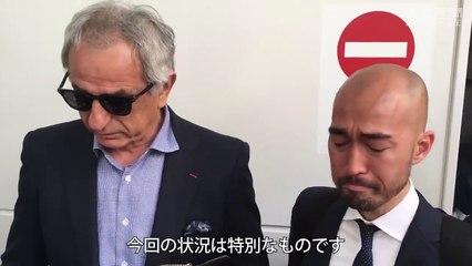 Halilhodzic : « Le Japon m'a traité comme de la merde…»