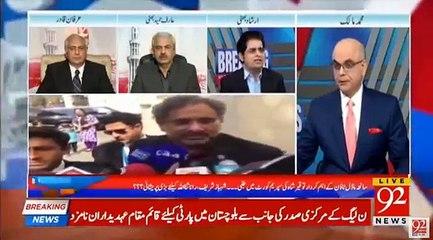Mujhay Akhlaqyat Ka Dars Na Dain - Debate Between Irshad Bhatti And Irfan Qadir