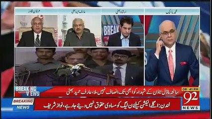 Irfan Qadir Got Angry On Muhammad Malick