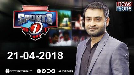 Sports 1 | 21-April-2018 | Faisal Ilyas | Ejaz Farooqi | Sajid Khan | Basit Shaukat |