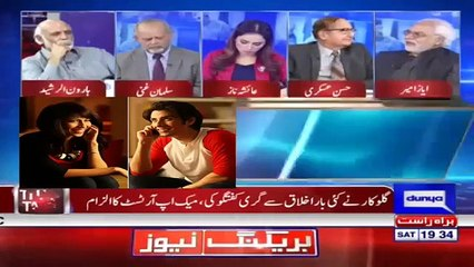Brilliant Analysis By Ayaz Amir on Meesha Shafi's Allegations