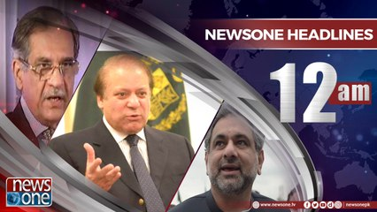 NewsONE Headlines 12AM | 22-April-2018