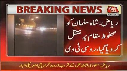 Reports of Heavy Gunfire Near Royal Palace in Saudi Arabia