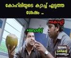 IPL 2018 :അത്യുഗ്രന് ക്യാച്ചുമായി ബോള്ട്ട്, കൂടെ ട്രോളന്മാരും | Oneindia Malayalam
