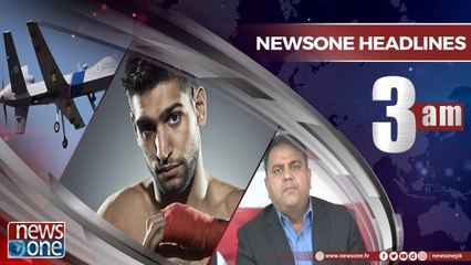 NewsONE Headlines 3AM | 22-April-2018