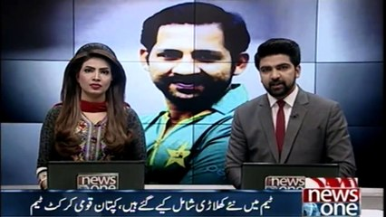 New Players has been added in team, Said Sarfraz Ahmed