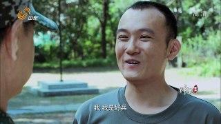 Quan Khuyen Ky Binh Tap 4 Phim Canh Sat Dac Nhiem