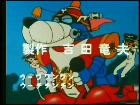 Yattaman - Sigle cartoni animati anni 80