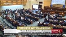 Unesco declara a 24 términos solares chinos Patrimonio Cultural Inmaterial de la Humanidad