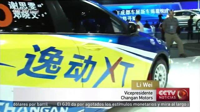 La muestra exhibe las últimas novedades en el mundo del automóvil