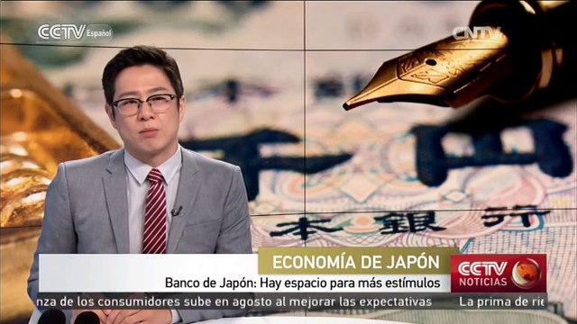Banco de Japón: Hay espacio para más estímulos