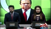 Nawaz Sharif and Maryam Nawaz will return home after a while from London