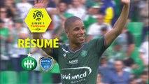 AS Saint-Etienne - ESTAC Troyes (2-1)  - Résumé - (ASSE-ESTAC) / 2017-18