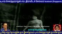 T M Soundararajan Legend GOLDEN VOICE IN THE WORLD BY THIRAVIDASELVAN VOL 174 SATHIYAM THAVARADHE  1968