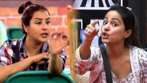 Hina Khan LASHES OUT at Shilpa Shinde for sharing adult video on social media   FilmiBeat