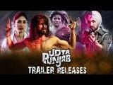 Udta Punjab Official TRAILER ft Shahid Kapoor, Kareena Kapoor, Alia Bhatt  RELEASES