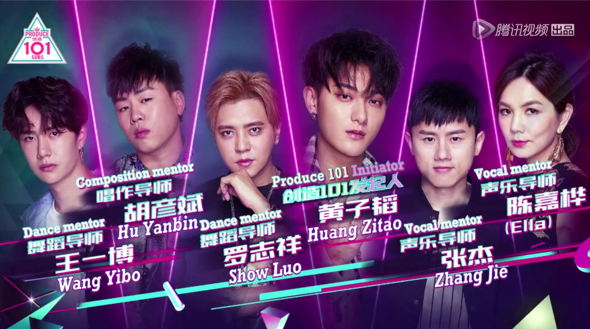 [ENG SUBS] Produce 101 China Episode 1 Part 1/3