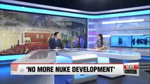 Divided views on whether N. Korea ending nuclear program shows sincerity on denuclearization PART 1