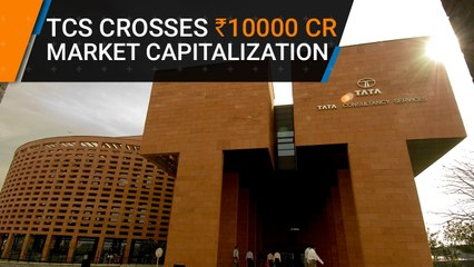 TCS crosses Rs10,000 crore market capitalization, overtakes Accenture