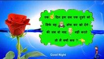 Good Night Video Status Good Night Status Good Night