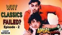 Why Classics Failed – Episode 2 | Andaz Apna Apna | Aamir Khan | Salman Khan