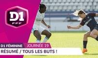 D1 Féminine, journée 19 : Tous les buts I FFF 2018