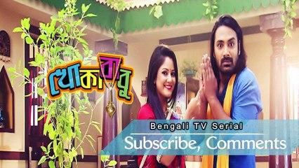 Hindi & Bengali TV Serial Full Video Watching videos