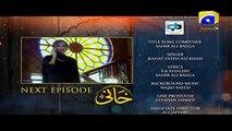 Khaani - Episode  Teaser  HAR PAL GEO