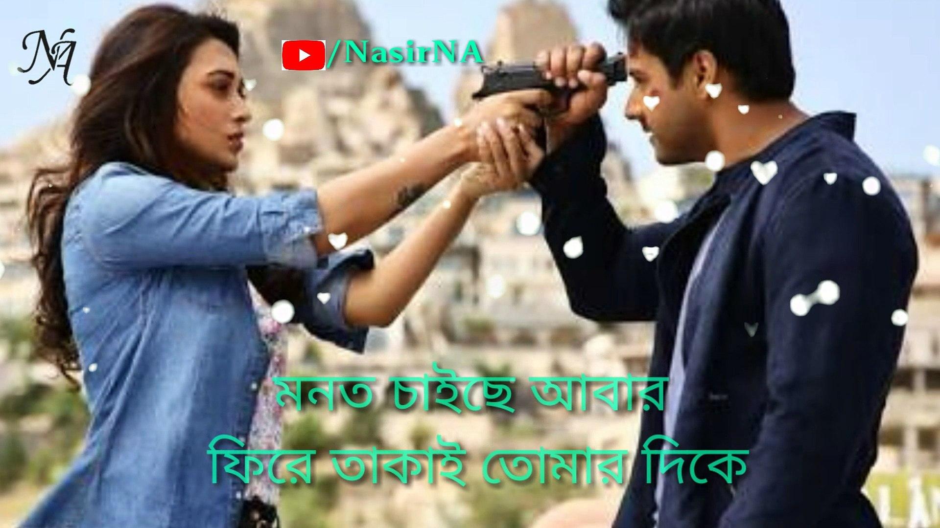 Bengali WhatsApp Status   Bangla Movie best dialogue 
