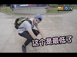 """外国人真的不能做到""""亚洲蹲Asian Squat""""吗?"""