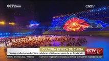 Varias prefecturas de China celebran el 60 aniversario de su fundación