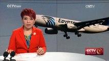 Hallados escombros del avión en las aguas cercanas a Alejandría