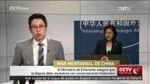 El Ministerio de Exteriores asegura que la disputa debe resolverse con conversaciones bilaterales