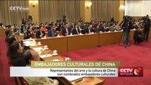Representantes del arte y la cultura de China son nombrados embajadores culturales