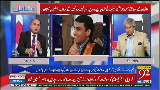Rauf Klasra Telling Amount of Security used For Sharif Family Security