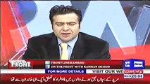 Why Shahbaz Sharif Wanted To Acquire 80 Canal Land Of Punjab University? Kamran Shahid Reveals