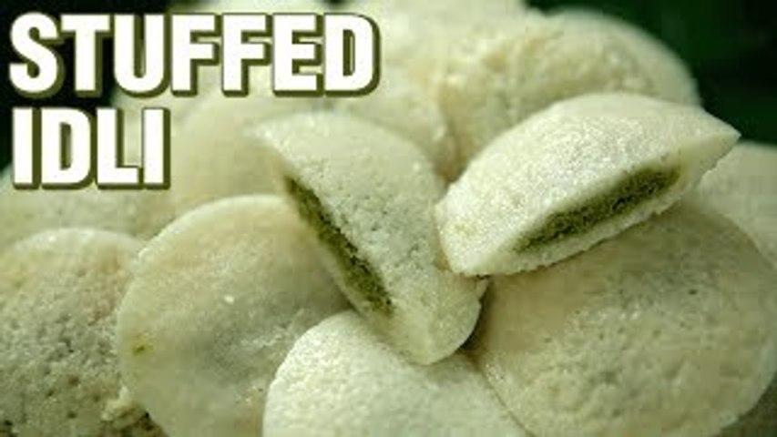 Instant Stuffed Idli - How To Make Chutney Stuffed Idli - Indian Culinary League - Varun