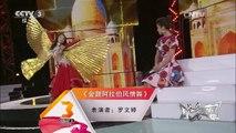 Luo Wenting, a esta niña chica le gustan mucho la danza árabe