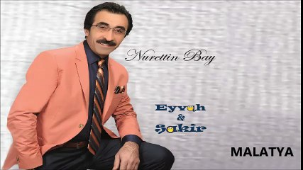 Nurettin Bay - Malatya (Official Audıo)