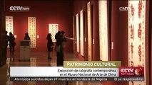 Exposición de caligrafía contemporánea en el Museo Nacional de Arte de China