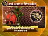 Astro Guru Mantra | Know how ancestors use to live for 100 years | InKhabar Astro