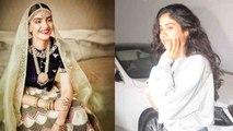Sonam Kapoor - Anand Ahuja Wedding: Jhanvi Kapoor to wear Manish Malhotra Lehenga ? |FilmiBeat