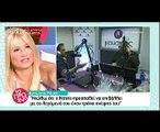 Το πρωινό: «Αν ο Γιώργος Λιάγκας ήταν σε μία εκπομπή δεν θα τα έλεγαν αυτά»