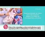 Το Πρωινό: Η σκούπα ρούφηξε το φόρεμα της Φαίης Σκορδά