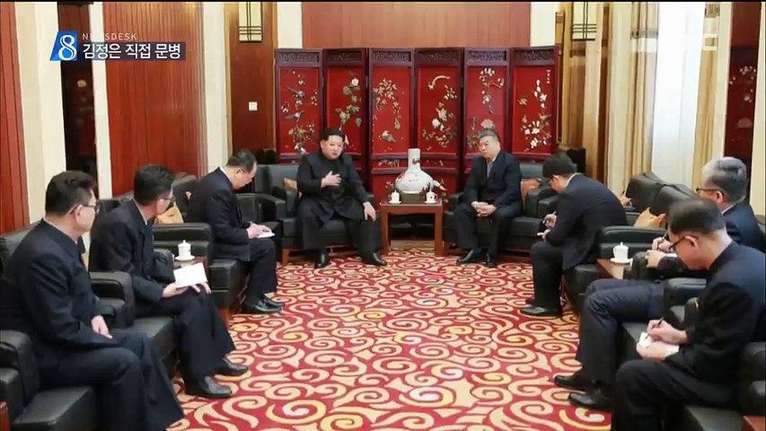 '북중 관계' 감안 김정은, 직접 중국 대사관 찾아 애도