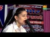 Desi Pataka Ragni 11 || Tere Prem Me Margi || New Haryanvi Ragni By Sapna || Mor Haryanvi