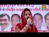Nisha Bhati Ragni || Doob Gaya Kyu Pita || Kakrola Compitition || Mor Haryanvi