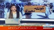 Breaking News Two security personnel martyred in Quetta suicide bombings