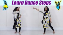 Dance Steps on Mere Piya Gaye Rangoon   मेरे पिया गए रंगून पर सीखें डांस   Boldsky